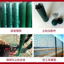 围网、围栏网、铁丝网围栏—大量现货供应