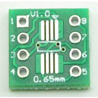 转接板SOP8 SSOP8 TSSOP8 贴片转直插DIP 脚距0.65/1.27mm