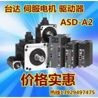 专业一级代理供应台达伺服电机驱动器1KW ECMA-E11310SS