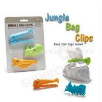 鳄鱼保鲜夹/密封夹 塑料袋零食品封口夹 强力防潮保鲜袋密封夹