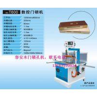 木门机械设备锁孔机、数控木门锁孔机,锁孔机-木门锁孔机厂家