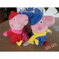 粉红猪小妹Peppa Pig 冬季款围巾圣诞装佩佩猪乔治猪毛绒公仔玩具
