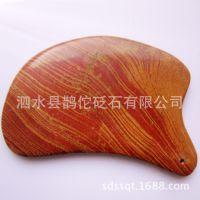 正品 泗滨砭石刮痧板 刮痧除湿 按摩保健 美容瘦身 泗水厂家直销