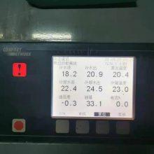 开利中央空调离心机组ISM板维修