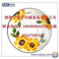 广告标牌制作设备 广告打印机 照片输出广东万能亚克力彩印机