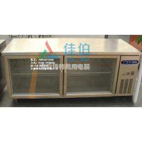 兰州拉面案板冷藏冰柜 板面冷柜 佳伯保鲜工作台