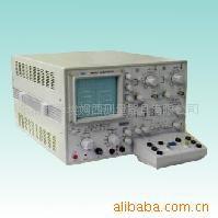图示仪,晶体管图示仪,半导体图示仪WQ4832