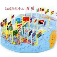 木制益智玩具 宝宝学习用具 插国旗大号 世界地图
