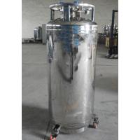 液氮罐价格 YDG-175L/195L