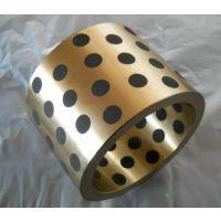 FZH铜基钢球保持架轴承