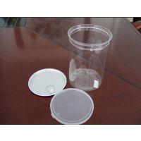 供应专业生产易拉罐 塑料干果罐 炒货塑料易拉罐