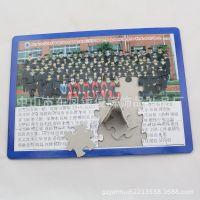 【专业生产】毕业纪念照片灰纸板拼图 40片带底板纸质拼图