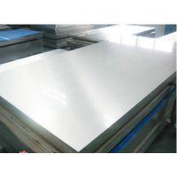 比钛特长期供应国产铝板5454,5454国产铝棒 实时报价
