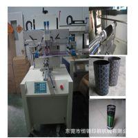 丝印机 平面丝印机 山东丝印机生产厂 全自动圆丝印机