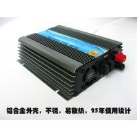 厂家供应(22-60V)宽压输入 家用光伏太阳能逆变器