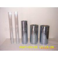 生产销售轻质耐腐蚀吸塑PVC片材  加厚pvc塑料片材