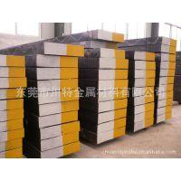 优质GS-638塑胶模具钢_GS-638钢材圆钢 板料 热塑性塑胶注塑模具