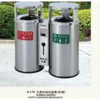 广州番禺户外垃圾桶 不锈钢市政垃圾桶
