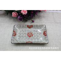 和风釉下彩手绘陶瓷餐具8.5英寸长方波浪盘寿司盘干果盘