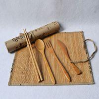 巨匠厂家定制欧式环保餐具用品竹制餐具套装刀叉勺筷子