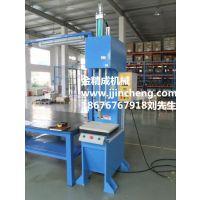 中山液压铆接机生产制造企业