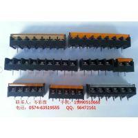 驱动电源端子/栅栏式接线端子/开关电源端子3P/6P/9P