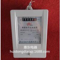 单相电子式电能表 家用电表 DDS1334电能表220V 5(20)A青岛电能表