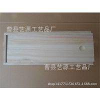 曹县木盒厂家直供原色金线莲包装盒 定做黄鹤楼1916香烟包装木盒