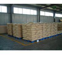 现货供应甜菜碱 盐酸盐 复合型 饲料级 高纯度 鑫国 矿物质和微量元素 甜菜碱