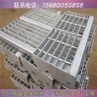四川威盛厂家加工定做地下室排水镀锌沟盖板