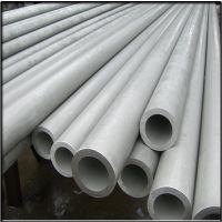 佛山厂家直销304不锈钢无缝管、工业管,规格Φ14*3,表面工业面