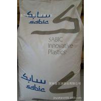 供应基础创新原ge 940A-116,沙比特,美国940A-116 SABIC塑料