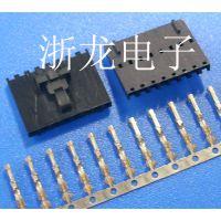 TJC8 杜邦2.54-8P 带锁带扣胶壳 插销式胶壳 杜邦带锁端子 连接器