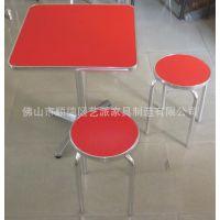 铝制家具,休闲户外藤家具,铝制防火板桌子和椅子