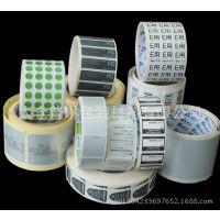 不干胶定制 透明贴纸 彩色不干胶印刷 pvc标签标贴 LOGO广告印刷