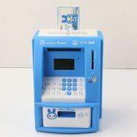 礼品定制 智能卷钱ATM提款机 彩绘语音 儿童存钱罐 支持混批 蓝色