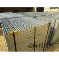 洗车场钢格板 洗车场钢格板供应商 洗车场钢格板价格