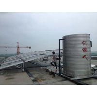 学生企业集体宿舍洗浴大型太阳能热水工程系统