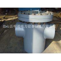 给水泵进口滤网 给水泵入口滤网明通电力设备公司