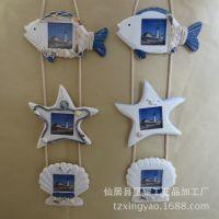 厂价直销 地中海海洋风格工艺品 家居装饰壁挂 3连相框 照片墙