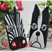 厂家直销批发 华为A199多种型号斑马手机套 A199狗狗斑马手机套