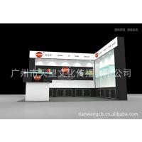 广州广交会展位设计展台搭建