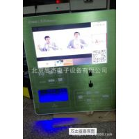 微信打印机 微信互动广告一体机 微信投币照片打印机 多媒体终端