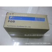 供应富士触摸屏 UG221H-LE4 原包装纸盒+说明书1本 固定螺丝4个