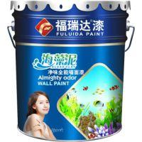 供应中国十大健康漆品牌|十大油漆品牌|十大品牌涂料|香港福瑞达漆诚招全国空白区域代理加盟