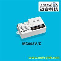 供应智能调光微波感应器(MC003V/C)、1-10V调光微波感应器