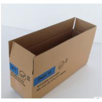 供应包装纸盒定做 松江纸箱厂