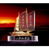 供应金属帆船纪念品定做 一帆风顺纪念品定做 赠送领导纪念品定做 广州金属礼品定制厂家