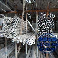 供应批发供应 可塑性优良 2A02铝板 【规格齐全,任意切割】