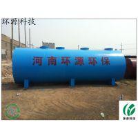 一体化热镀锌污水处理设备【报价合理】